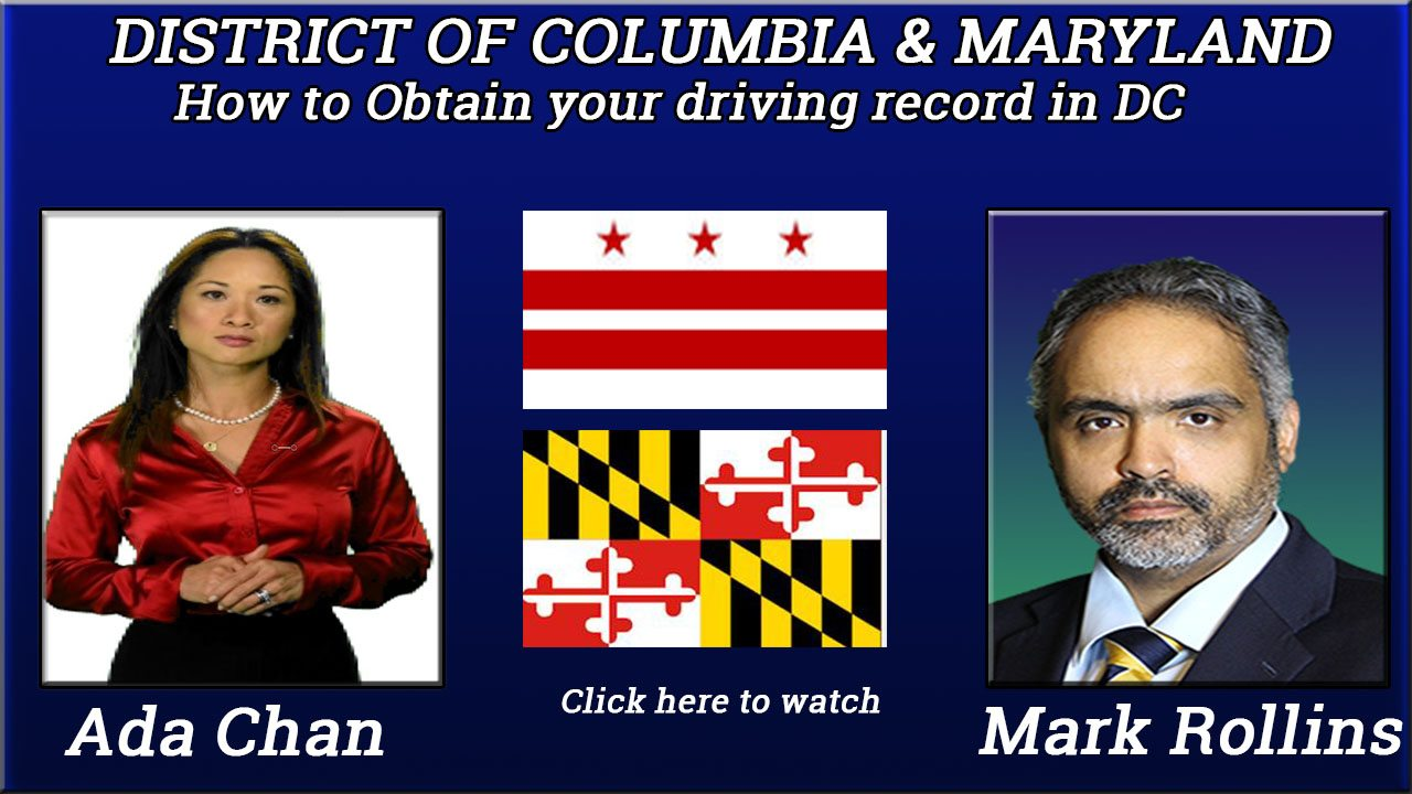 How to obtain your Driver's record in the District of Columbia